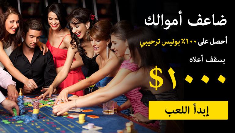 888 casino live