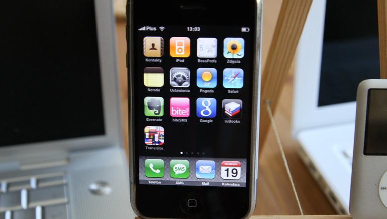 تطبيق ( آي باد ) جديد يحفز مراهنات الموبايل